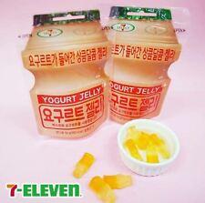 Lotte food YOGURT JELLY 50g x 10 packs Gummi Candy Korea jelly  7 Eleven