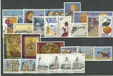 Greece Complete year set 1995 MNH **.
