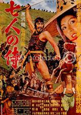 The Seven Samurai Vintage Movie Poster -24x36