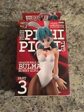 Dragon Ball Z - Bulma White Bunny Girl DX Pichi Pichi Gal Figure
