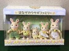 Sylvanian Families Flower garden rabbit family Fukuoka garden Limited Hanazono