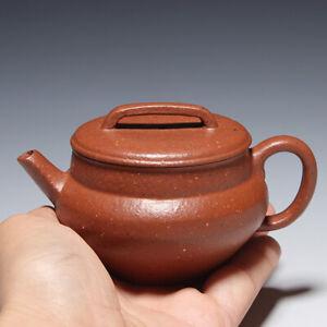 OldZiSha-China Yixing ZiSha Old Rough ZhuNi Small 150cc Teapot For GongFu Tea