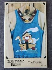 "Bear Thread Designs Fabric Applique ""The Promise�"