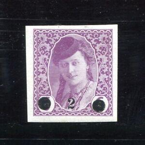 x305 - YUGOSLAVIA BOSNIA 1920 Surcharge Key Value # 1L43 Mint MH. Very Fine $200