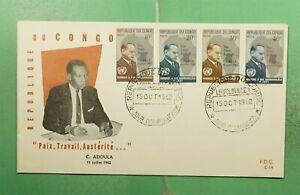 DR WHO 1962 CONGO FDC ADOULA PORTRAIT CACHET COMBO  g13723