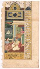 Hand Painted Miniature Portrait Of Shah Jahan And Mumtaz Real Gold Art On Paper