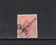 P3121 - LUSSEMBURGO 1875 - FRANCOBOLLI DI SERVIZIO - IL N. 4 USATO