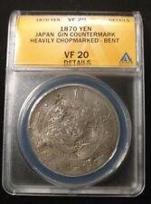 Rare 1870 Japan Yen Gin Countermark ANACS VF 40 Details Heavily Chopmarked Bent
