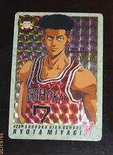 SLAM DUNK CARDDASS PP TV CARD PRISM CARTE 23 GP3 BANDAI MADE IN JAPAN 1994 NM
