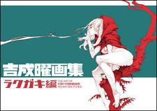 DHL/EMS The Art of Yoh Yoshinari -Rough Sketches- Book Gurren Lagann Anime Japan