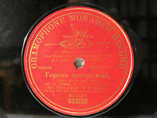 78rpm GRYZUNOV sings Sadko: Song of the Venetian Guest -RARE PRE DOG MOSCOW 1910