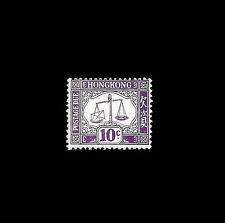 Hong Kong. Postage Due Stamps. 1938. Scott J10. MNH (38)