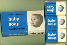 GREECE PAPOUTSANIS BABY SOAP VINTAGE
