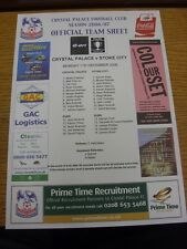 11/12/2006 Crystal Palace YOUTH V Stoke City Youth [FA Youth Cup] (singolo foglio)