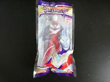 Ultraman Tiga multi-type BANDAI Candy Toy (Brand New)