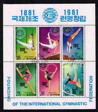 NL1341-1342.Korea '81.Gest.Vel 'Internat.Gymnastiek'+'99 'Antarctic Explanation'