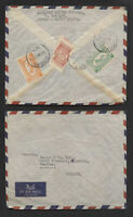 Saudi Arabia 1953 multifranked airmail cover to England