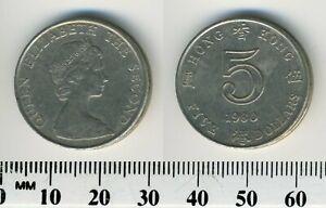 Hong Kong 1980 - 5 Dollars Copper-Nickel Coin - Queen Elizabeth II