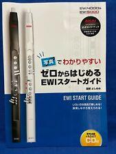 Ewi Start Guide Buch CD Elektrisch Wind Instrument Akai Offiziell Japan 4000s