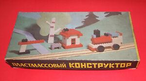 no LEGO CLONE SOVIETICO RUSSIA anni '70 pezzi mancanti con BOX. MOLTO RARO!!!