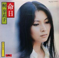 MEIKO KAJI / MEINICHI45 JAPAN Psych Acid Folk Enka Kill Bill