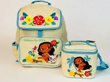 Moana Backpack Bookbag Lunch Bag Set Disney Beige 100% Authentic
