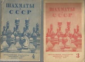 Chess in the USSR. №№ 3-10 1939.