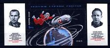 SOVIET UNION - RUSSIA-UNIONE SOVIETICA - 1965 - Il volo della navicella Voskhod