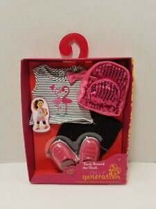 """New Our Generation Flock Around The Clock 18"""" Doll Outfit Accessories Box Set"""