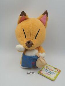 "Animal Crossing B1106 Redd Tsunekichi Banpresto 7.5"" Plush 2007 Toy Doll Japan"
