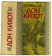 Russische antiquarische Bücher ab 1950