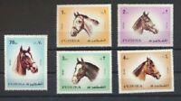 HORSES Mint NH Complete Set of 5 Fujeira Minkus # 739 - 743