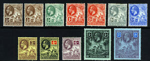 BARBADOS KG V 1912-16 Watermark Mult Crown CA Set to 2/- SG 170 to SG 179 MINT