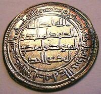 AH 105-125 yr 121 Dirham Umayyad Wasit Superb BU Lustrous Islamic Silver Coin
