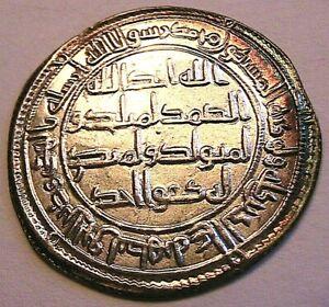 AH 105-125 yr 116 Dirham Umayyad Wasit Superb BU Lustrous Islamic Silver Coin