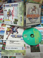 Playstation PS1:Derby Stallion [TOP ASCII & 1ERE EDITION] COMPLET - Jap