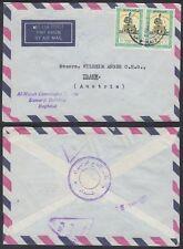 1962 Iraq iraq cover to Austria, Army Day generale Kassem [ca743]