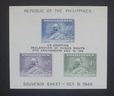 Philippines 1963 UN Human Rights 15th Anniv/UPU/Statue imperf
