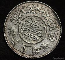 Rial 1947 1367 SAUDI ARABIA Arabie Séoudite argent silver العربية السعودية AB10