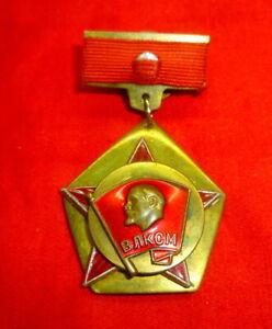 Russian Soviet Army Soldier Custom Made Komsomol Badge Dembel Art USSR Nice