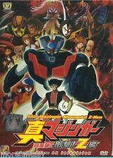 Mazinger Edition Z: The Impact! (TV 1 - 26End) DVD Shin Mazinger Shougeki! Z Hen