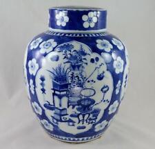 Large Antique Chinese 19th C. Blue & White Porcelain Ginger Jar Kangxi Mark Qing
