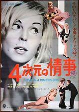 LOVE IN FOUR DIMENSIONS Japanese B2 movie poster MICHELE MERCIER SYLVA KOSCINA
