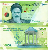 RIAL / Rials 10000 Pfunds Papiergeld aus Asien Banknote Kassenfrisch UNC.