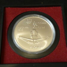Canada 5$ 1974 Olympic Montreal 1976 ROWER silver 92.5% (24.3 g) Box+CoA