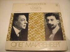 Oleg Maisenberg - piano, RAVEL: Miroirs/RACHMANINOV: Sonata No. 2 LP rare
