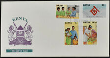 Kenya 1994, Year Of The Family FDC First Day Cover #C54112