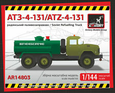 Armory 1/144 Soviet AT3-4-131/ATZ-4-131 Refuelling Lorry # 14803