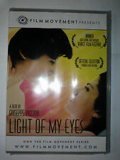 LIGHT OF MY EYES DVD WIDESCREEN FACTORY SEALED NEW 2005 slightly wavy cover