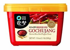 Sunchang Hot Pepper Paste Gold (Gochujang) 500g